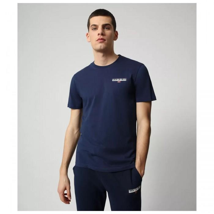 Short Sleeve T-Shirt Ice - NP0A4F6VBB61 - NAPAPIJRI