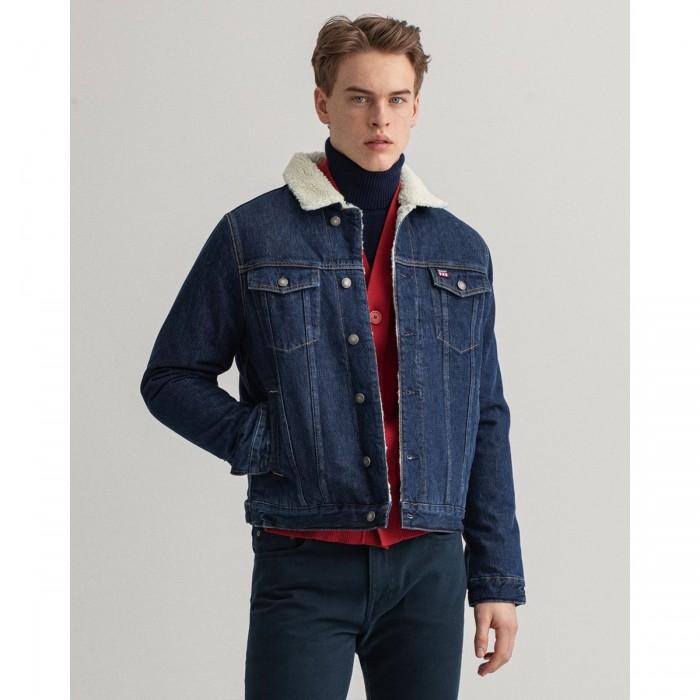 GANT Denim Jacket - 3G7006183